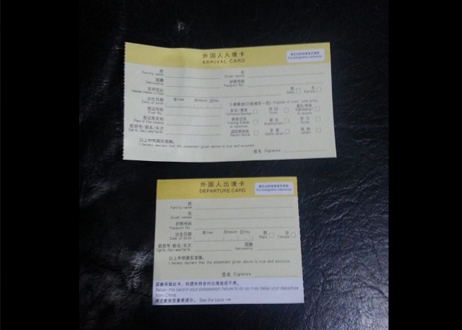 visa on arrival shenzhen 2018